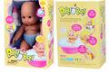 2014 más populares mini funcional para bebés reborn muñecas de silicona para bebés reborn muñecas para la venta
