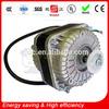 /p-detail/2014-venta-caliente-de-alta-calidad-en-el-pecho-congelador-del-refrigerador-y-del-motor-del-300004470434.html