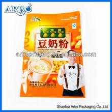 Metalizar impreso láminadealuminio bolsa/metalizado laminado bolsas para alimentos