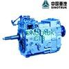 /p-detail/Sinotruk-howo-partes-de-frenos-caja-de-cambios-2159003019-ZF5S-150GP-300004051634.html