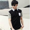2014 nuevo de moda camisas para hombres