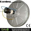 Axe vertical, 100rpm~200 rpm alternateur à aimants permanents
