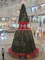 arbol de Navidad con luces y estrella de la cima para Navidad decoracion exterior