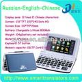 Smart digital multi- funcional electrónico traductor de la lengua- arábica de inglés y chino traductor