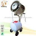 Centrífuga potente ventilador do pulverizador, ventilador da névoa, umidificador( mf- i- 007)