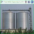 de armazenamento de aço silos de arroz para a fazenda