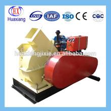 China picador de madeira para trator de jardim com o melhor preço e alta qualidade 86-13864066458