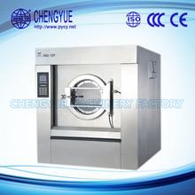 Comercial de lavandería industrial de lavado de la máquina/lavacentrífuga para el hotel, el hospital