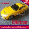 /p-detail/Coche-nuevo-1-18-coche-juguetes-mini-coche-del-rc-300000658054.html