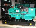 75kva - 110kva Cummins generador eléctrico chino