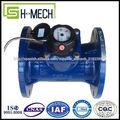 3inch woltman 80mm salida de tipo medidor de agua de impulso
