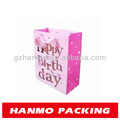 nombre de marca personalizada impresa de papel de regalo bolsa de papel