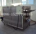 Chile máquina tostadora de maní de la máquina tostadora de soja roaster0086-15237108185