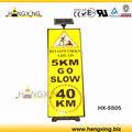 Bright Junta Señal de tráfico solar amarillo (SS05)