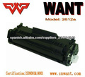 2612A toner cartridge compatible for HP 1010/1012/1015/1018