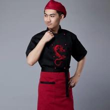 la moda de nueva cocina del chef uniforme de la tela de china
