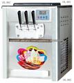 maquina para hacer helados artesanales