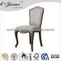 Compara Caoba Louis silla de comedor - Indonesia Presidente francés muebles comedor