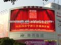 pantalla led de montaje de aliexpress alibaba y cn