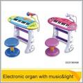los niños caliente de órgano electrónico juguetes para los niños oc0190458
