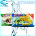 Jabón de la belleza para la pigmentación, jabón de salud, gran jabón perfumado