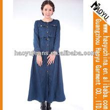 La moda de dubai caftán.. Abaya jilbab caftán, falda de las señoras pantalones vaqueros, diseñador de jilbab( hysk557)