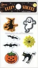 Precioso de halloween etiqueta hinchada/etiqueta etiqueta personalizada