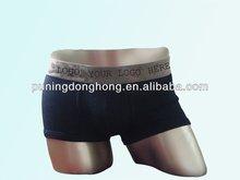 caliente hombre boxer shorts
