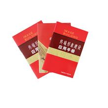 baratos para colorear de arte de papel manual de usuario deimpresión