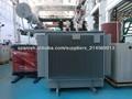 fabricante del transformador de energía eléctrica de aceite trifásico sumergido