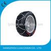 /p-detail/alibaba-china-de-alta-calidad-de-nieve-las-cadenas-de-neum%C3%A1tico-300004190074.html