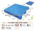 No.007 planos superiores individuales paletas de plástico laterales