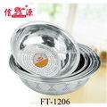 16-36cm açoinoxidável escorredor de arroz/vegetais coador/filtro cesto