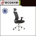 Comfortable design high quality foam cushion mesh seat office chairs