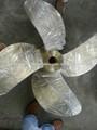 Hélice marina de 4 palas