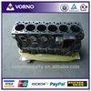 /p-detail/partes-del-motor-cummins-isde-bloque-de-cilindros-4991099-300004164974.html