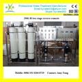 250LPH fabricantes de plantas de tratamiento de agua mini