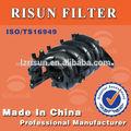 baojun 730 motor de automóvil de aire de plástico colector de admisión