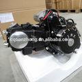 110cc del motor de la motocicleta