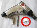 Sj-hot venta de alta calidad de aire herramientas neumáticas asf-l110