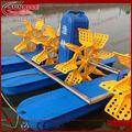 La rueda de paleta aireador para la cría de peces, la cría de peces aireador