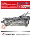 XCMG enfriador de aceite del motor 520D.2.1