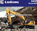 CLG 46ton 945EII LIUGONG excavadora de control remoto con 2,2 m3 cubo para rc excavadora hidráulica para la venta