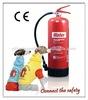 /p-detail/agua-extintor-de-incendios-300000651094.html