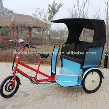 elétrico de três rodas de passageiros três bicicletas da roda