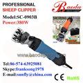 Podadoras de ovejas 380W / eléctrico esquila de las ovejas / animal clipper SC-0903B {diferentes modelos disponibles}