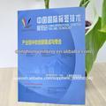 Chino gratis para adultos de impresión de revistas, imprimir revistas para adultos