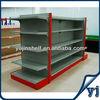 /p-detail/china-proveedor-de-tienda-de-comestibles-de-metal-plataforma-g%C3%B3ndola-con-precio-barato-300000754594.html