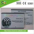 China, impresión de tarjetas de plástico proveedor