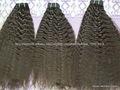 8a extensiones de cabello, natural del cabello indio primas, virgen de pelo indio mayoristasinforme